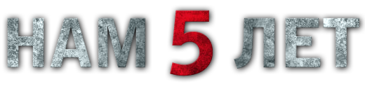 Ведьмак 2: Убийцы королей - Хроники Каэр Морхена - официальный фан-сайт Вед