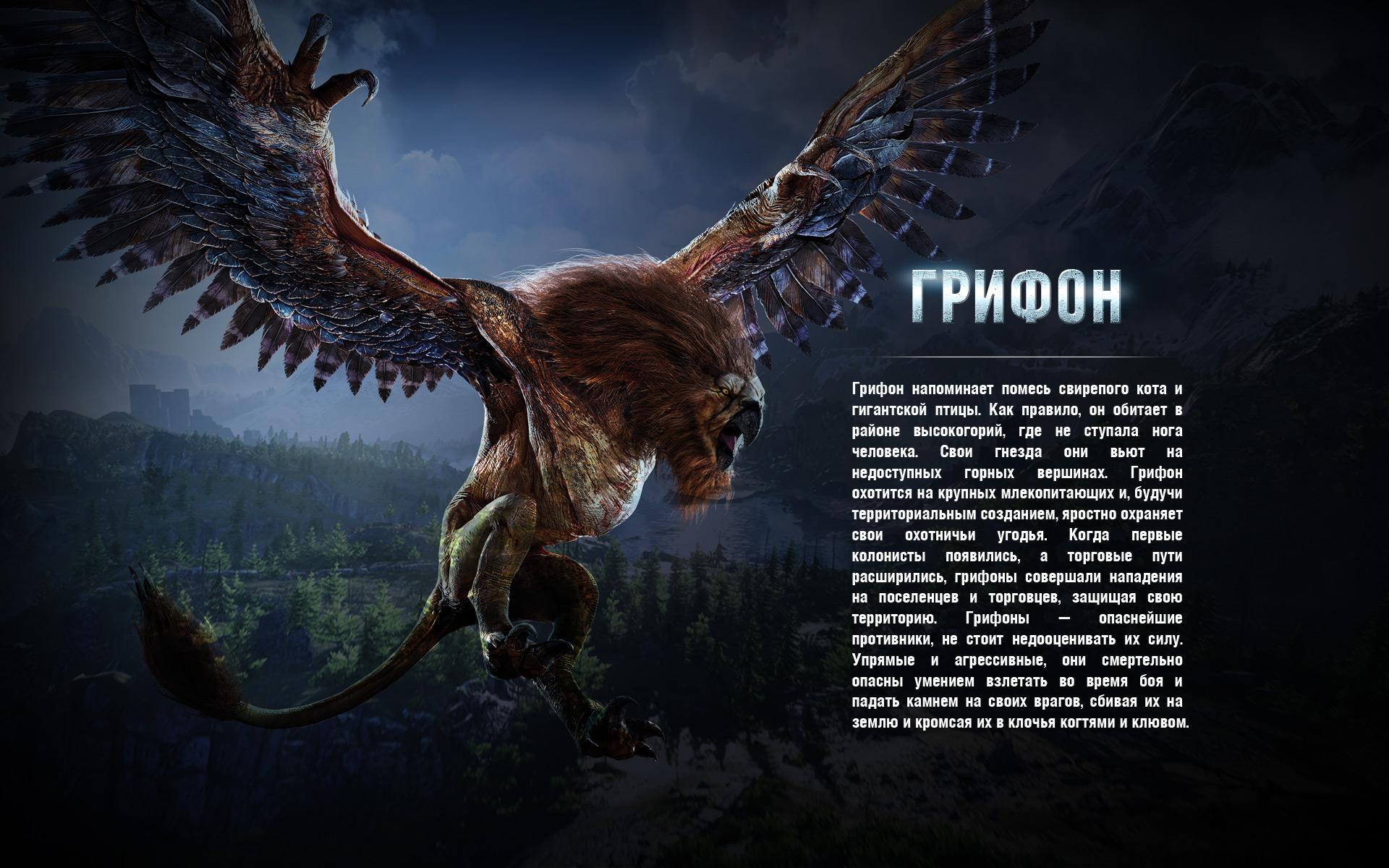 Глоссарий Ведьмака 3 Персонажи