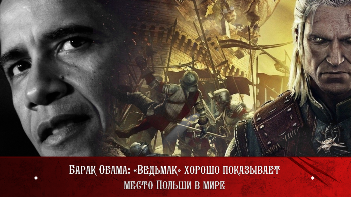 TheWitcher-Obama-news2.png