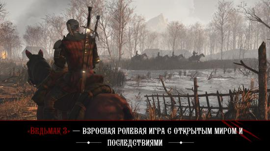 The_Witcher_3_rpg.jpg