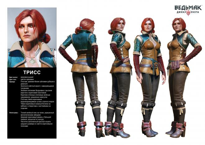 Triss_cosplay_guide02-00.jpg